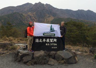 Japan (Mt. Sakurajima, Kagoshima) - Jared Perlmutter and Max Saunders (2016)