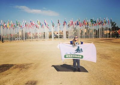 Morocco (Marrakech - United Nations Climate Change Conference) - Vicky Fenwick Sehl (2016)